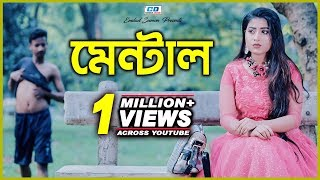 sajal new song 2018