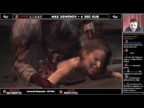 4de БОМБИТ  RESIDENT EVIL 3 REMAKE - РЕЖИМ СИМУЛЯТОР RE | FPS | АД ВСЕ СТРИМЫ