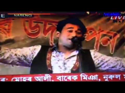Simanta Shekhar performing live Nirengi Bihu 2015 singing ...