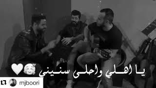 سيف نبيل حبني بجنون 2019