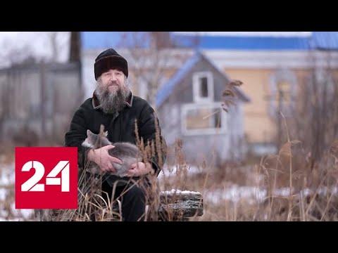 Отцы. Специальный репортаж Саши Бублик - Россия 24