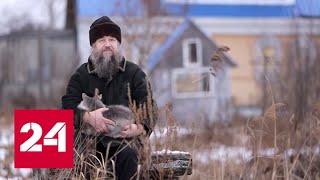 Смотреть видео Отцы. Специальный репортаж Саши Бублик - Россия 24 онлайн