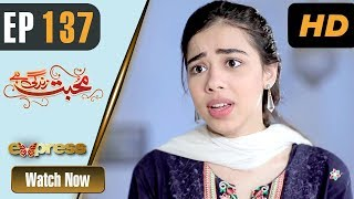 Pakistani Drama | Mohabbat Zindagi Hai - Episode 137 | Express Entertainment Dramas | Madiha