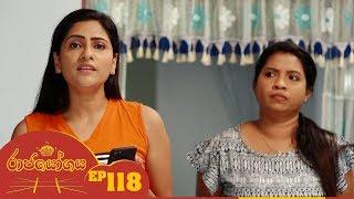 Raja Yogaya | Episode 118 - (2018-12-26) | ITN Thumbnail