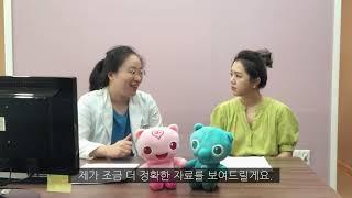 건강보험공단 동영상_서산부인과_자궁경부암검진