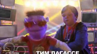 Disney channel Russia - Crash & Bernstein intro