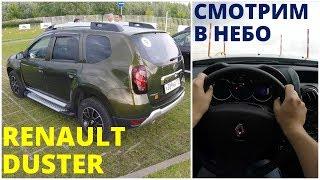 Renault Duster - едем по препятствиям (4k)
