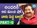 Singer Mano Exclusive Interview - Part #6 || Koffee With Yamuna Kishore