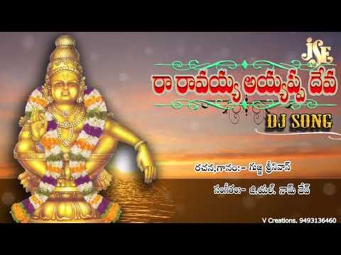 new-ayyappa-dj-songs- -ra-ra-ravayya-ayappa-deva- -ayyappa-dj-songs-telugu- -ayyappa-swamy-dj-songs