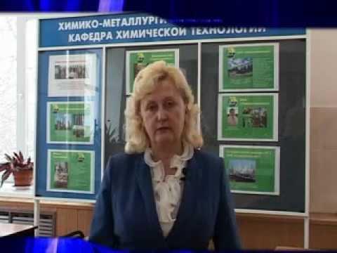 Иркутский технический университет