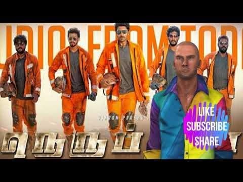 neruppu da review | tamil movie review | vikram brabhu | Niki kal rani
