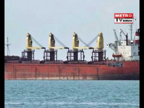 Missing Korean Ship Near Uruguay: Metro TV Bureau