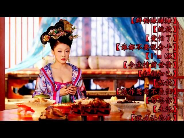 ?KNH?Album Best China Music ???????? 31 ???