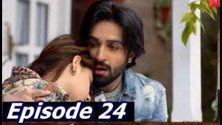 Aatish Episode 24 Promo - HUM TV Drama