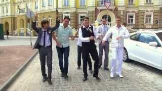 Свадьба - июль 2013