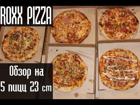Как приготовить вкусную лапшу вок?из YouTube · С высокой четкостью · Длительность: 3 мин7 с  · Просмотры: более 69.000 · отправлено: 29.11.2016 · кем отправлено: Imperiya Pizza