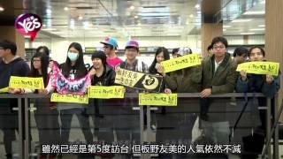 (2015-01-30 報導) Yes娛樂、掌握藝人第一手新聞報導、↖現在就訂閱Youtu...