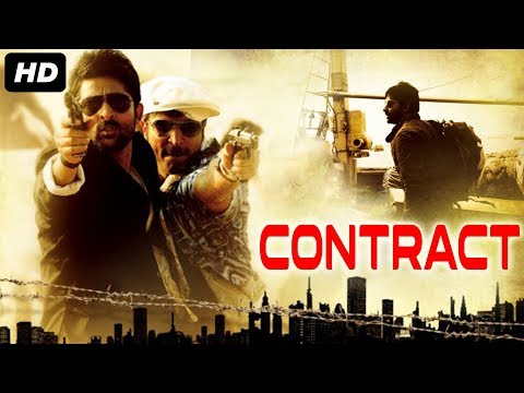 CONTRACT (2020) Bollywood Movies | New Hindi Movies 2020 | Ram Gopal Verma | Adhvik, Sakshi Gulati