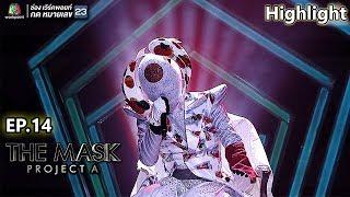 หน้ากากปลาคาร์ฟ | EP.14 | THE MASK PROJECT A