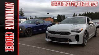 [WATCH NOW] 2018 Kia Stinger GT Quick Spin Review   Running the diaper-to-racetrack    FIRST LOOK!!!
