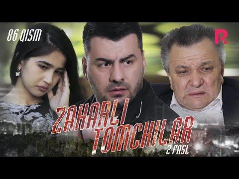 Zaharli Tomchilar (o'zbek Serial) | Захарли томчилар (узбек сериал) 86-qism #UydaQoling