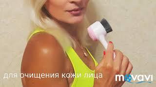Двусторонняя щетка для бережного очищения кожи лица