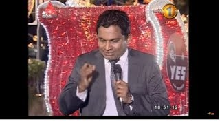 Dawasa Sirasa TV 07th December 2017 with Buddika Wickramadara Thumbnail