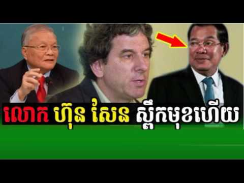 Khmer Hot News: RFA Radio Free Asia Khmer Night Saturday 06/17/2017