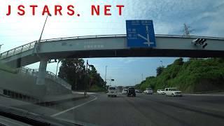 JSTARS.NET国道4号線。あさか野バイパス、須賀川バイパス。イオン鏡石店までドライブ。福島県ドライブ。車旅。 DRIVE【車載動画】SONY FDR-X3000R 写真集『ベスト版』発売中!