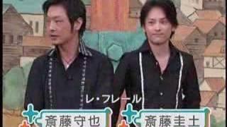 レ・フレール with 優香.