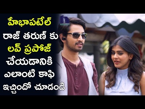 Hebah Patel Different Love Proposal To Raj Tarun - Comedy Scene - 2017 Telugu Movies- Andhhagadu