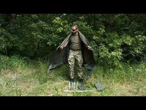 Обзор австрийской армейской плащ-палатки.