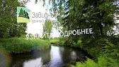 Пожар СПБ Куркиеки Горит Баня - YouTube