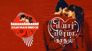 High on love [BASS BOOSTED] | Pyaar Prema Kaadhal | Sid sriram, Yuvan Shankar raja