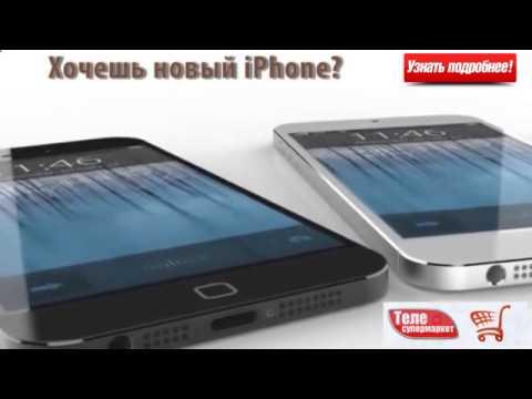 6 айфон фото дата