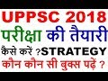 strategy for uppsc 2018 prelims +mains | RO UPPER AND LOWER PCS-pcs preparation in hindi mp3 indir