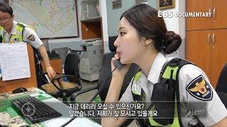 신입 경찰, 주취자들과의 사투!