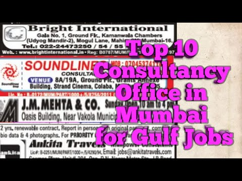Top 10 Consultancy Office for Gulf Job in Mumbai | Assignment Abroad Times | Gulf Jobs Requirement E