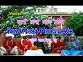 Download राती जगो मान लीजे | Raati Jago Maan Leeje | Bhairu Ji Bhajan | by Bhagwan Sahai, Rekha, Renu Pandey MP3 song and Music Video
