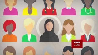 موسم 100 امرأة 2016