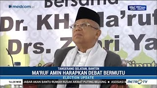 Maruf Amin Siap Adu Gagasan di Debat Pertama