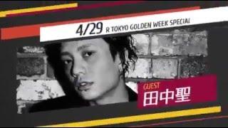 【クラブ】 西麻布 R TOKYOゴールデンウィークSP - イベントサーチ