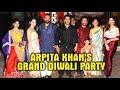 """Arpita Sharma"" Ke Ghar Diwali Party Mein Girfriend ""Iulia Vantur"" Ke Sath Pohuche ""Salman Khan"""