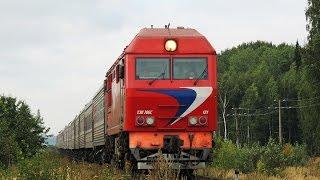 Опаздывающий на 5 часов пассажирский поезд №354 Адлер - Пермь, ведомый тепловозом ТЭП70БС-131