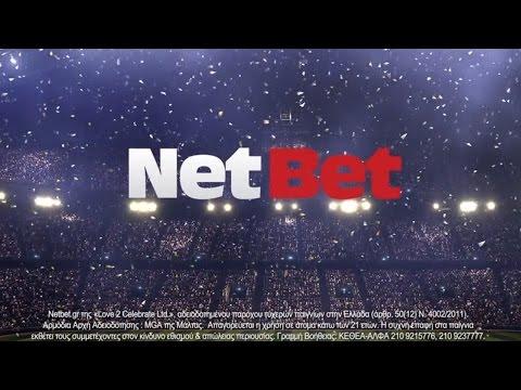 Video Netbet casino bonus code