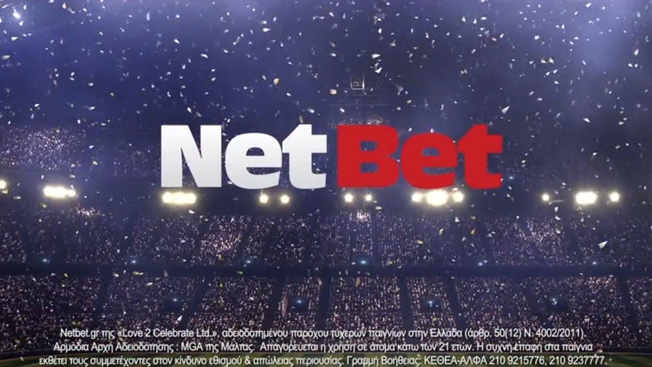Netbet Sport