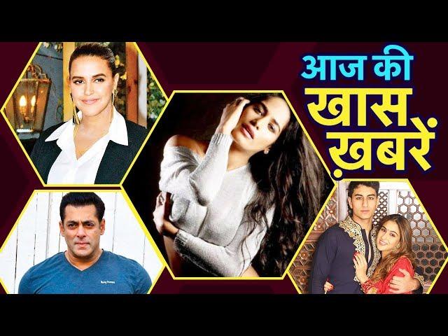 Mumbai Police के नाम किया Salman Khan ने अपना प्रोफाइल, Poonam Pandey ने किया Lockdown का उल्लंघन