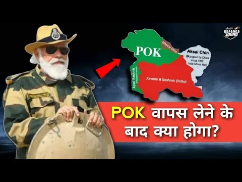 Download What If India Takes Back PoK?