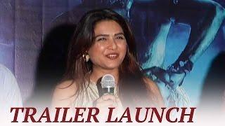 June 143 Movie Trailer Launch Video -  Bhaskar Bantupalli,Lakshmi,Aditya, Richa - E3Talkies