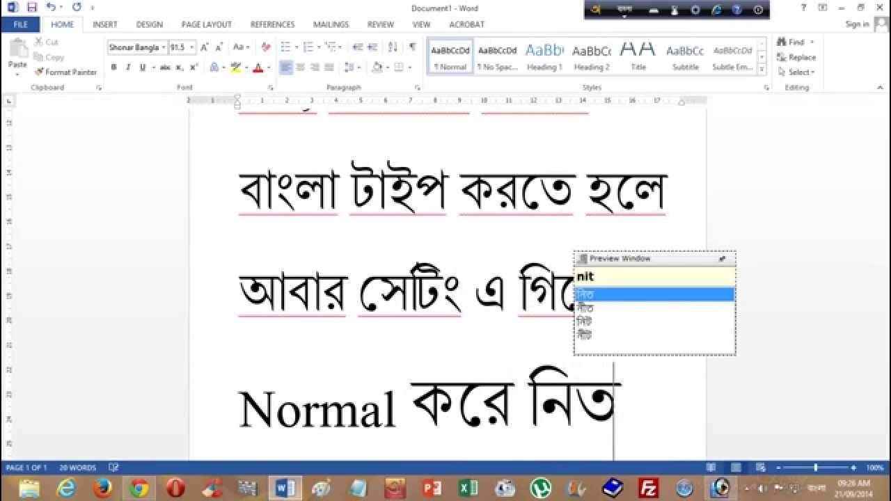 Bangla font problem in photoshop - The ultimate solution